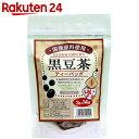 寿老園 国産 黒豆茶 ティーバッグ 3g×14袋【楽天24】[寿老園 黒豆茶(黒大豆茶)]