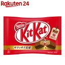 ネスレ キットカット ミニ 14枚【楽天24】[キットカット チョコレート菓子]