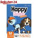 Happy Nappy M 14枚入【楽天24】【あす楽対応】[Happy Nappy おむつ・紙パンツ・マナーパッド(ペット用)]【pet2】