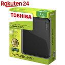 東芝 CANVIO BASICS ポータブルハードディスク 2.5インチUSB外付けHDD(1TB) HD-AC10TK ブラック【楽天24】[TOSHIBA(東芝) ハードディスクドライブ]