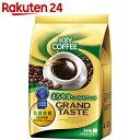 キーコーヒー グランドテイスト まろやかなマイルドブレンド(粉) 360g【楽天24】【あす楽対応】[キーコーヒー(KEY COFFEE) コーヒー(レギュラー)]
