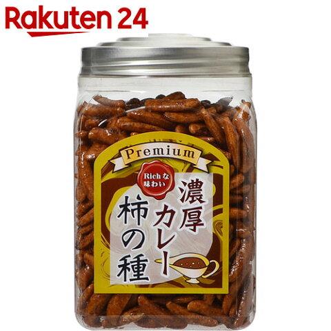 大橋珍味堂 Premium 濃厚カレー柿の種 210g【stamp_cp】【stamp_006】