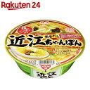 日清 麺ニッポン 近江ちゃんぽん 111g×12個【楽天24】【ケース販売】[日清 ちゃんぽん]