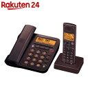 シャープ デジタルコードレス電話機(受話器1台)+子機1台 JD-G55CL-T ブラウン系【楽天24】【あす楽対応】[シャープ 電話機]