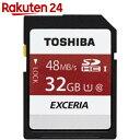 東芝 SDHCメモリカード SD-FU032G【楽天24】【あす楽対応】[TOSHIBA(東芝) SDカード]