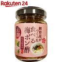 食べる梅ぽん酢 140g【楽天24】【あす楽対応】[ポン酢(ぽん酢)]