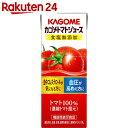 カゴメ トマトジュース 食塩無添加 200ml×24本【楽天24】【あす楽対応】【イチオシ】