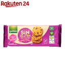 グルテンフリー チョコチップクッキー 130g【楽天24】[GULLON(グルテンフリー) 小麦不使用]