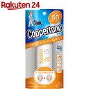 コパトーン パーフェクトUVカットミルクII SPF50+ 40ml【楽天24】[コパトーン 日焼け止めミルク]
