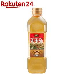 オリザ 胚芽の恵みを受けた玄米油(こめ油) 600g【楽天24】[オリザ こめ油 米油]
