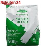 ハマヤ Coffe Roaster's Seletion モカブレンド 中煎り(粉) 700g