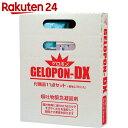 嘔吐物緊急凝固剤GELOPON(ゲロポン) DX 1セット【楽天24】[GELOPON(ゲロポン) エチケット袋]