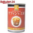 マフィン'S工房 アーモンド 2個入×1缶【楽天24】【あす楽対応】[トクスイのパン缶 非常食(保存食)]