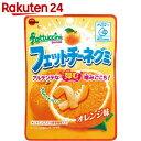 ブルボン フェットチーネグミ オレンジ味 50g×10袋【楽天24】【ケース販売】[ブルボン グミ]