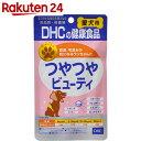 DHCの健康食品 愛犬用 つやつやビューティ 15g【楽天24】【あす楽対応】[DHC 皮膚・被毛ケア]
