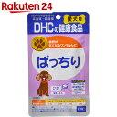 DHCの健康食品 愛犬用 ぱっちり 15g【楽天24】[DHC 目のケア]