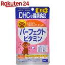 DHCの健康食品 愛犬用 パーフェクトビタミン 15g【楽天24】【あす楽対応】[DHC ビタミン(犬用)]