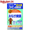 DHCの健康食品 愛犬用 おなか健康 15g【楽天24】[DHC 乳酸菌・納豆菌(犬用)]