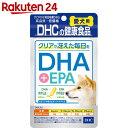 DHCの健康食品 愛犬用 DHA+EPA 37g【楽天24】【あす楽対応】