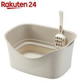 ラクラク猫トイレ ダブルブロック アイボリー【楽天24】[トイレ用品・その他(猫用)]