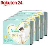 パンパース 肌へのいちばん パンツ スーパージャンボ Lサイズ 34枚×4パック (136枚入り)【楽天24】【あす楽対応】【ケース販売】[パンパース パンツ式 Lサイズ]