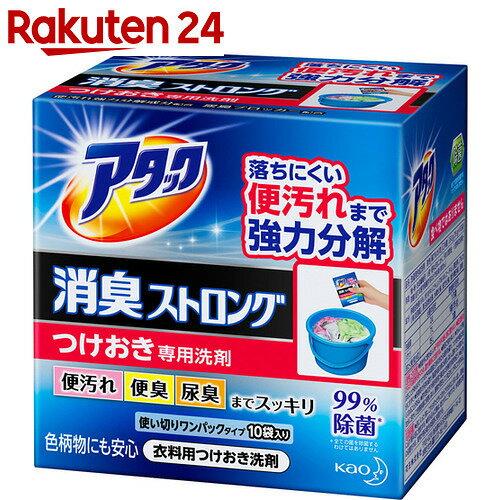 【ケース販売】アタック 消臭ストロング つけおき用 10袋入り×24個