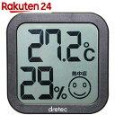 ドリテック デジタル温湿度計 ブラック O-271BK【楽天24】【あす楽対応】[ドリテック 温湿度計 デジタル温湿度計]