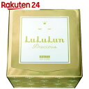 LuLuLun(ルルルン) プレシャスWHITE 32枚入り(エッセンス350ml)【楽天24】[LuLuLun(ルルルン) シートマスク・パック]【イチオシ】