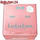 LuLuLun(ルルルン) フェイスマスク バランスうるおいタイプ 42枚入り(エッセンス480ml)【楽天24】【あす楽対応】