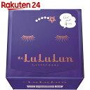 青のLuLuLun(ルルルン) フェイスマスク もっちり高保湿タイプ 32枚入り(エッセンス350ml)【楽天24】[LuLuLun(ルルルン) シートマスク・パック]【イチオシ】