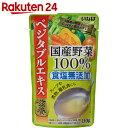 いなば ベジタブルエキス 食塩無添加(パウチ) 130g【楽天24】