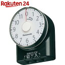 ダイヤルタイマー 11時間形 コンセント直結式 ブラック WH3101BP【楽天24】【あす楽対応】