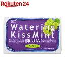 グリコ ウォータリングキスミント マスカット 8枚×8袋【楽天24】【ケース販売】