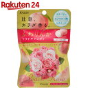 ふわりんかソフトキャンディ ピーチローズ味 32g×10袋【楽天24】【ケース販売】[クラシエ キャンディー]