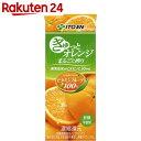 ビタミンフルーツ ぎゅっとオレンジまるごと搾り 200ml×24本【楽天24】【ケース販売】