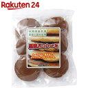 黒蜜パンケーキ 6個【楽天24】【あす楽対応】
