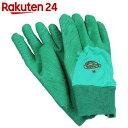 セフティー3 園芸用手袋 スーパーハード用 M