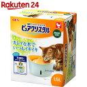 ジェックス 猫用フィルター式給水器 ピュアクリスタル 1.5L 猫用【楽天24】【あす楽対応】