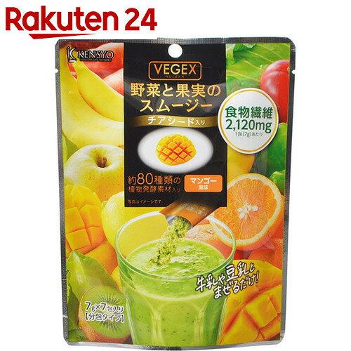ベジックス 野菜と果実のスムージー マンゴー風味(チアシード入) 7g×7包入り