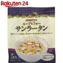 成城石井 スープ&フォー サンラータン 5食入