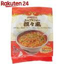 成城石井 スープ&フォー 担々風 5食入【楽天24】【あす楽対応】