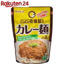 ヤマモリ CoCo壱番屋監修 カレー麺の素 270g【楽天24】【あす楽対応】