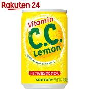 サントリー CCレモン 160ml×30本
