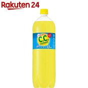 サントリー CCレモン リフレッシュゼロ 1.5L×8本
