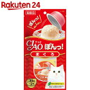 チャオ ぽんっ! まぐろ 35g×2個【楽天24】[CIAO(チャオ) 猫缶・レトルト(まぐろ)]