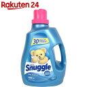 スナッグル(Snuggle) ブルースパークル 2.84L【楽天24】【あす楽対応】
