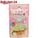 台湾産ジャスミン茶 ティーパック 4g×20袋【楽天24】