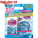 トップ スーパーNANOX(ナノックス) 本体450g+詰替360g【楽天24】【数量限定】【li06se】【li06al】