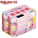 サントリー オールフリー コラーゲン 350ml×6缶【楽天24】[サントリー ノンアルコールビール(ビールテイスト飲料)]