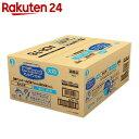 メディコート アレルゲンカット 魚&お米 大粒 1歳から 成犬用 6kg(500g×12袋)【楽天24】